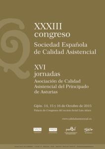 XXXIII Congreso SECA y XVI Jornada PASQAL