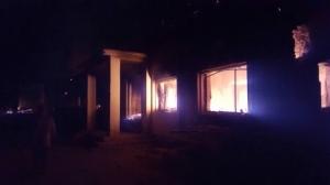 Tristes noticias desde Kunduz